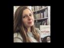 Библиотека 8 рекомендует «Котёнок Шмяк