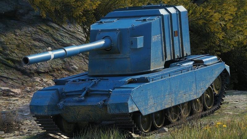 World of Tanks Бой Британской ПТ Сау FV4005 Stage II - 10 уничтожено, 11 тыс. урона