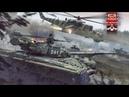 Обновление 1.81 «Полет валькирий» | БМП-2, Т-80Б, Ми-4АБ, T54E1, AH-1G (Cobra), TAM, M48A2 G A2