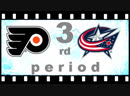 NHL 2018―2019. REGULAR SEASON. 18 ОКТЯБРЯ 2018. PHILADELPHIA FLYERS VS COLUMBUS BLUE JACKETS 3―RD PERIOD