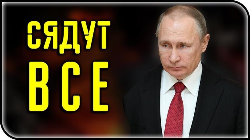 Владимир Путин предложил Госдуме РФ сажать «воров в законе» за создание ОПГ