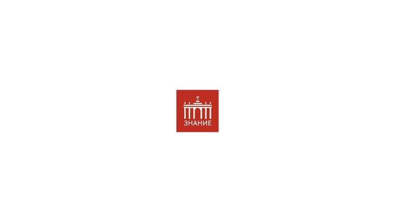 Ляля Кандаурова ¦ Симфонии в ХХ веке как слушать؟ ¦ Знание.ВДНХ