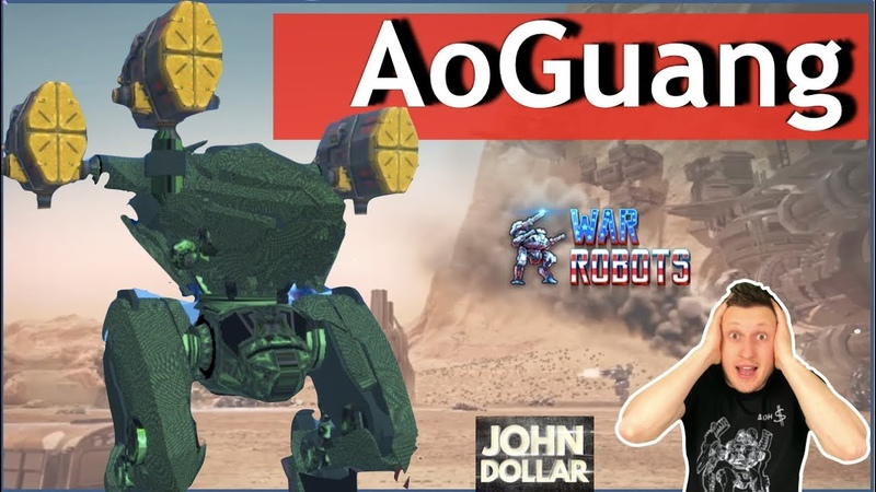 War Robots - Ao Guang! Самый крутой гидрист!