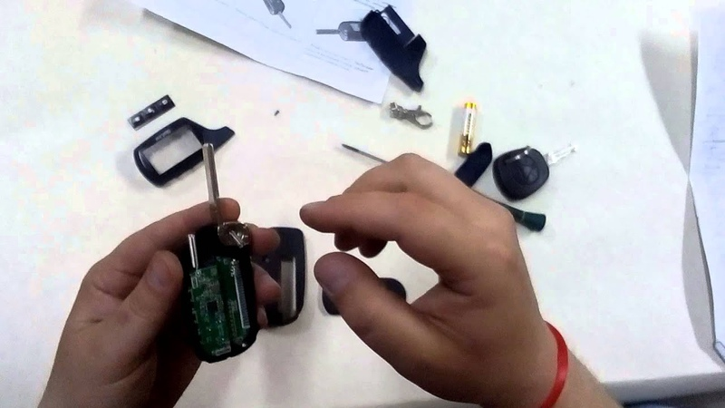 Сборка выкидного ключа StarLine A91