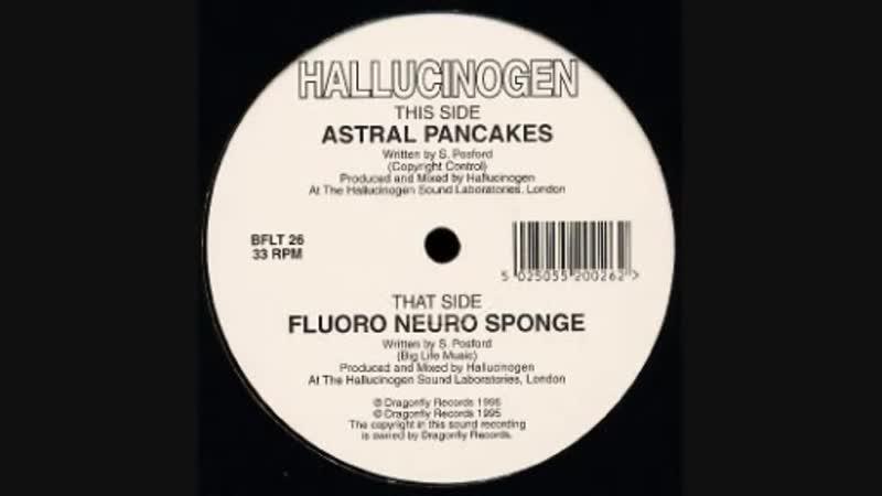 [2][151.40 B] hallucinogen ★ astral pancakes ★ 1995 ★ PSY