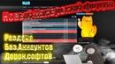 Новый Хакерский форум раздача баз для брута steam ключей стим Warface lolzteam darknet bhf email