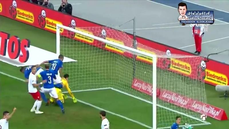 ไฮไลท์ประตู โปแลนด์ vs อิตาลี