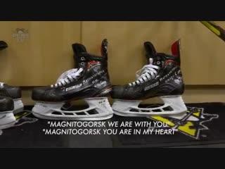 Малкин вышел на матч НХЛ в коньках в поддержку Магнитогорска