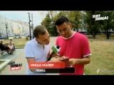 Миша Майер в телешоу Пятница News