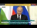 AE News Reakce Vladimira Putina na sestřelení ruského IL 20 v Sýrii CZ Titulky arc