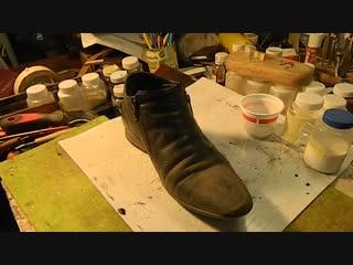 восстановление ботинка