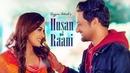 Sajjan Adeeb Husan Di Raani Full Song G Guri Raj Kakra Latest Punjabi Songs 2019