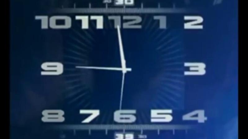 Часы Первого Канала Вечерняя Версия (2000-2011)