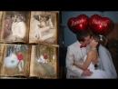 С Днём Свадьбы, Любимая