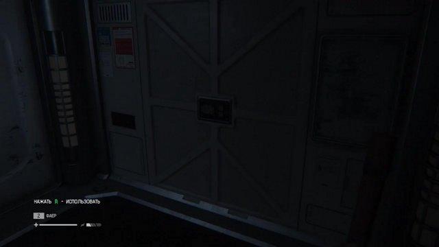 Яркий момент: Прохождение криповой игры Alien: isolation