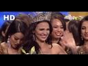 Мисс Supranational 2018 коронация