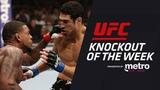 KO of the Week: Michael Johnson vs Danny Castillo