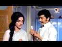Зита и Гита Индия 1972