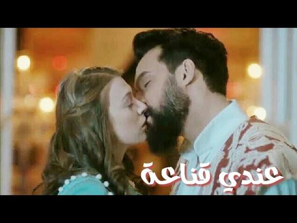 مسلسل سلطان قلبي || السلطان محمود و آنا || عندي 16