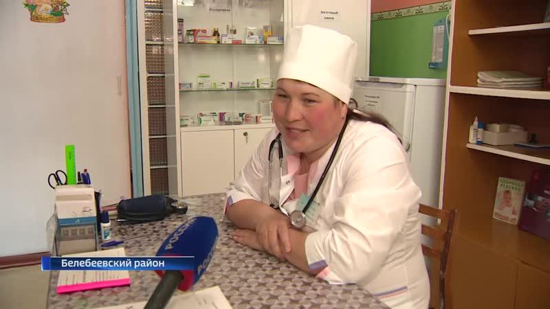 Сняли клип про своего фельдшера 1 место Алексеевка Белебеевский район