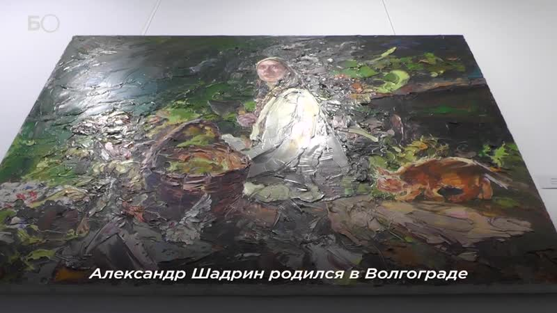 «Голос предков» зазвучал в Казани