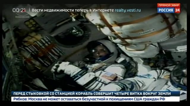 Новости на Россия 24 • С Байконура успешно стартовала ракета-носитель Союз ФГ с новым экипажем МКС