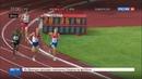 Новости на Россия 24 Исполком МОК вслед за IAAF оставил россиян без Игр в Рио
