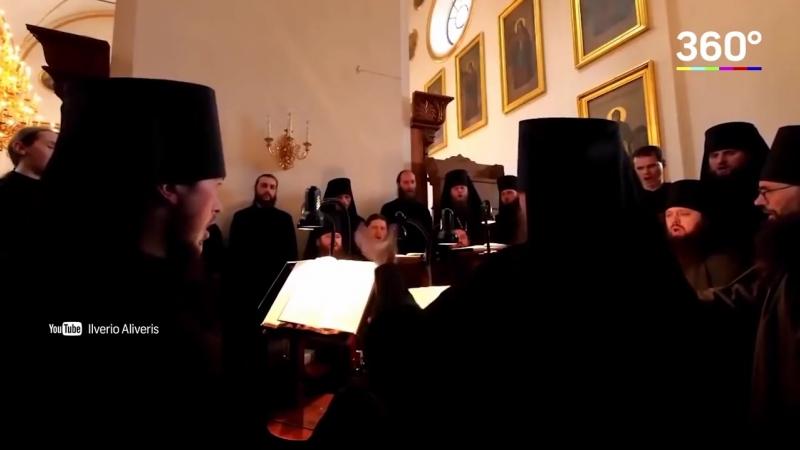 Священники поют анафему нечестивцу Сатанислову Цветкову