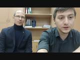 Семейный психолог и семейный юрист Кузнецов Иван и Алексей Хидоятов