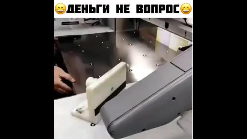 Izum_russiaBxZ3D7kI_aT.mp4
