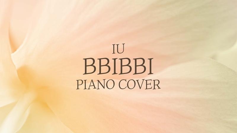 아이유 (IU) - 삐삐 (BBIBBI) | 신기원 피아노 커버 연주곡 Piano Cover