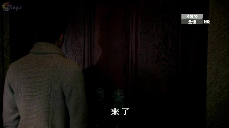 Bu bu Jing Xin 2/Поразительное на каждом шагу 2(12 серия субтитры)