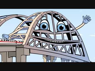 Крымский мост: новогоднее поздравление