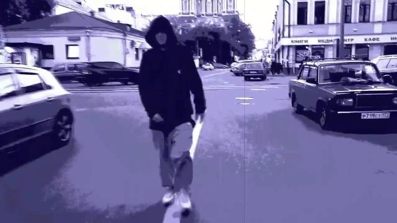 [FREE] guf x basta type beat - doma (prod. stepaindahouse) Бит в Стиле Гуфа и Басты