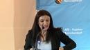Leyla Bilge zum Globalen Migrationspakt
