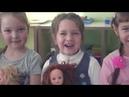 Мой день в детском саду! Г. БАКАЛ Детский сад 16. Колокольчик группа Почемучки