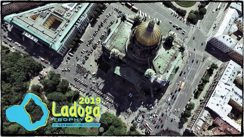 Торжественный старт Ladoga trophy 2019