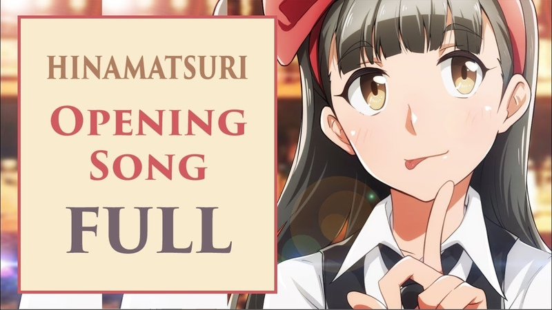 Hinamatsuri Opening FULL「Distance」by Rie Murakawa