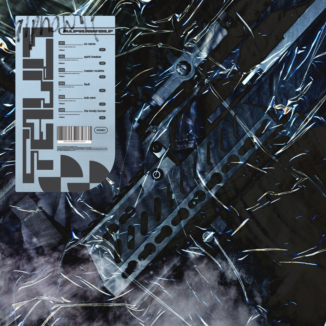 Alpha Wolf - Sub-Zero [Single] (2019)