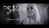 Soul Plunder - Forgotten Alleys (Official Video)
