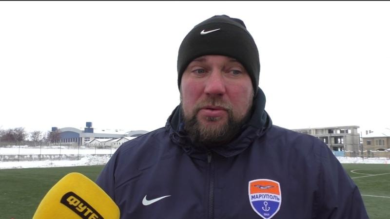 ФК Мариуполь начал подготовку к весенней части сезона