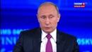 Новости на Россия 24 • История с географией: Путин раскритиковал неправильные учебники