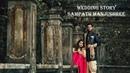 Bangalore Royal Wedding Highlight 2018 Sampath Manjushree