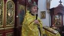 Иерей Сергий Макаров - проповедь в неделю 31-ю по Пятидесятнице, святых праотец.