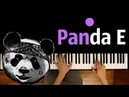 CYGO Panda E ● караоке PIANO KARAOKE ● ᴴᴰ НОТЫ MIDI Правда покорила меня твоя правда