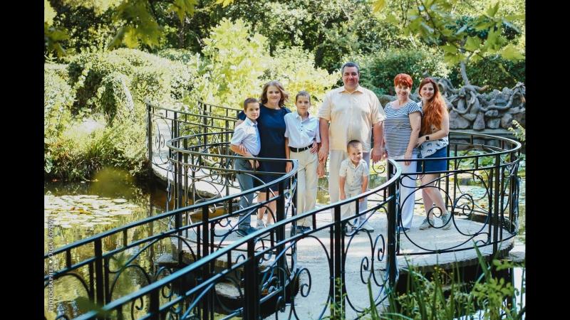 Семейная фотосессия в Форосском парке