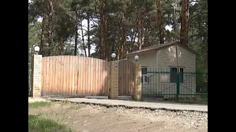 Детские оздоровительные лагеря в Омске планируют модернизировать