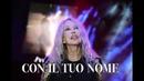 IVANA SPAGNA - Con Il Tuo Nome (12.08.2018) ...