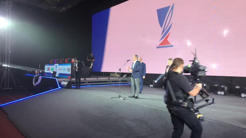 Открытие гранд-финала Кубка России по киберспорту