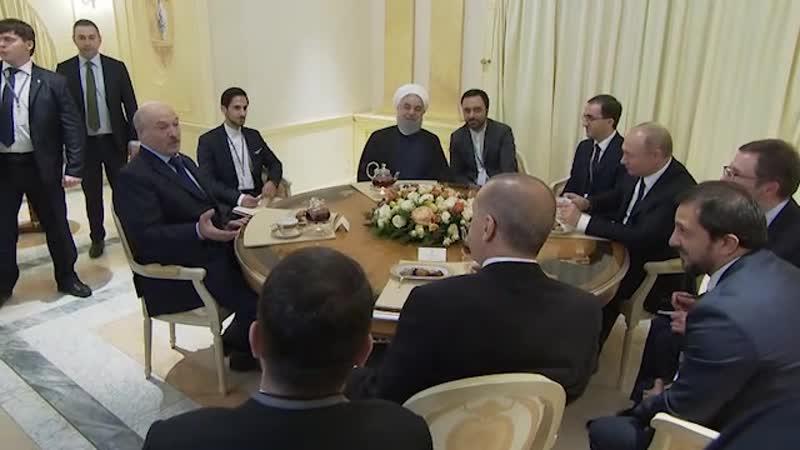 Участие в неформальной встрече с президентами России, Ирана и Турции.